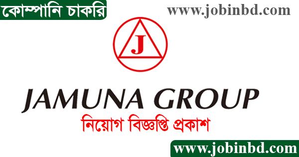 Jamuna Group Job Circular 2021
