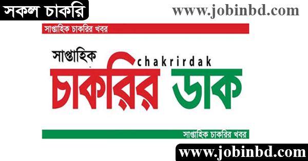 Chakrir Dak 08 October 2021